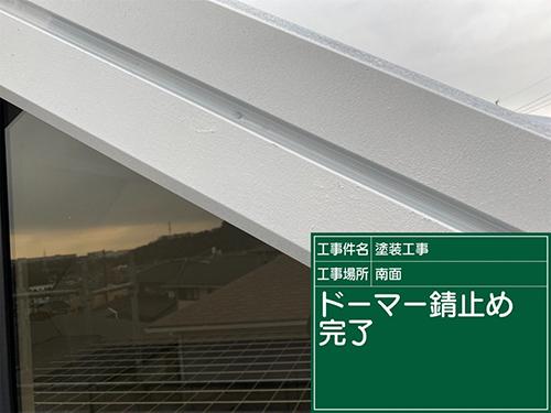 犬山市H様邸 下塗り 完了