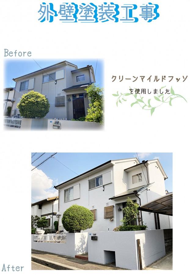 【小牧市M様邸】外壁・屋根塗装工事