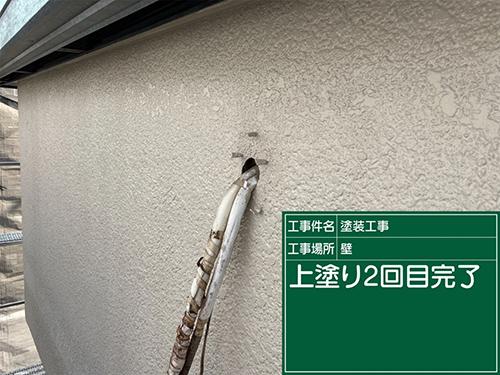 犬山市H様邸 上塗り 完了